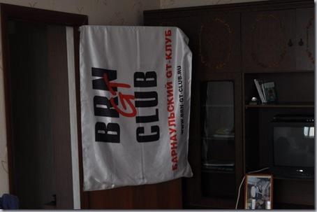 флаг брн-гт-клуба